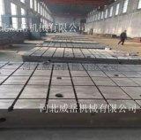 铸铁焊接平台 型号齐全 现货工厂价 欢迎选购