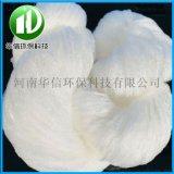 改性纖維球纖維球纖維束填料除油污水處理用纖維球