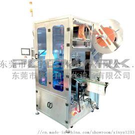 全自动套标收缩机 自动包装套膜收缩机