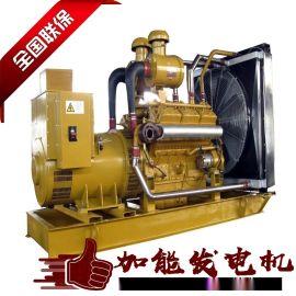 600kw科克发电机 东莞科克环保发电机