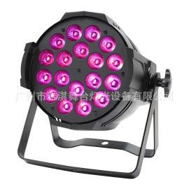 18x12W LED染色帕灯  LED PAR灯