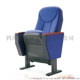 眉山带写字板座椅案例 眉山礼堂椅免费上门安装