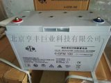 南都蓄电池LSE系列2V200AH
