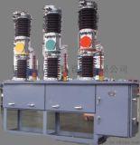 大足縣ZW7-40.5戶外高壓真空斷路器