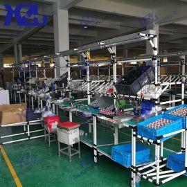 宁波防静电精益管工作台流水线复合管线棒工作台