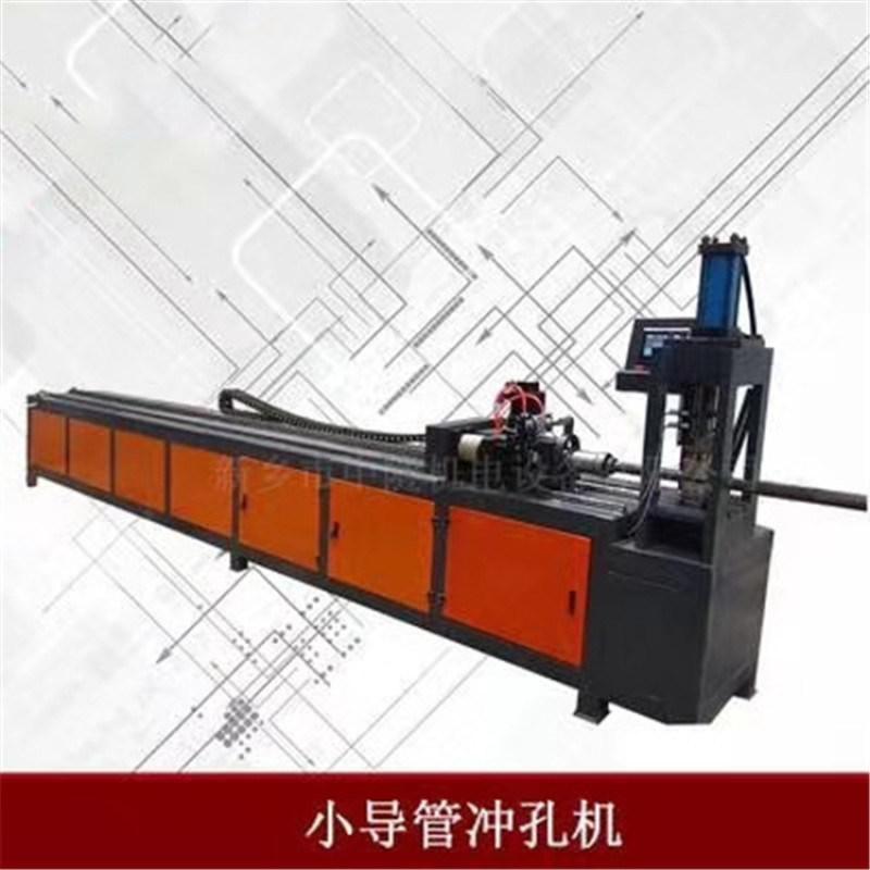 廣西桂林隧道小導管打孔機/全自動小導管打孔機工作方式