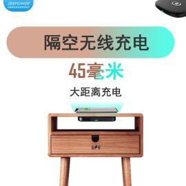 zeepower电脑桌专用隔空无线充电器
