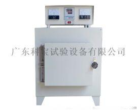 马弗炉/灰分炉/高温灰化炉/电子元件老化试验机