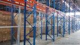 易達貨架生產廠家供應橫樑式貨架