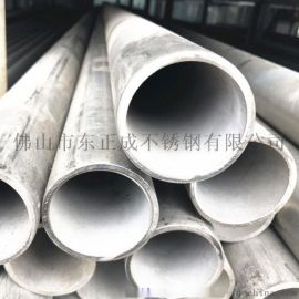 中山不锈钢工业管报价,304不锈钢无缝管