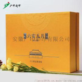安庆茶叶包装盒定制厂家13805517129