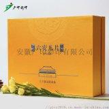 安慶茶葉包裝盒定制廠家13805517129