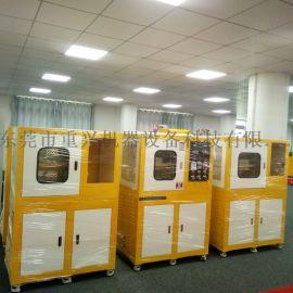 青岛平板硫化机 橡胶塑料热压成型机
