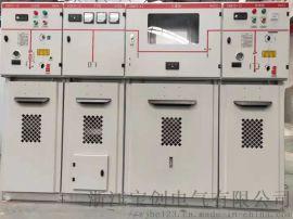 XGN15-12高压开关设备合分闸操作
