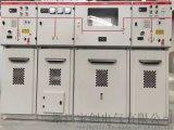 XGN15-12高壓開關設備合分閘操作
