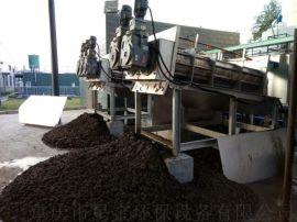 四川  生产叠螺式污泥脱水机**厂家 星宝环保