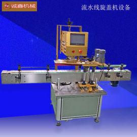 广东全自动上盖旋盖机 直线式洗护全自动旋盖机