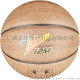 12M正品耐磨牛皮手感吸汗青少年成人7号篮球