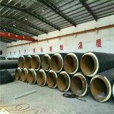 绵阳 鑫龙日升 地埋预制保温管DN800/820聚氨酯硬质泡沫塑料预制管