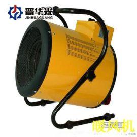 山东淄博市燃气暖风机天然气暖风机厂家出售