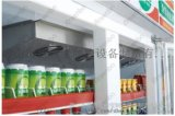 两门展示柜/豪华型冷柜/饮料展示柜/酸奶柜