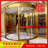 供应不锈钢高端专业定制锈钢豪华旋转门不锈钢门