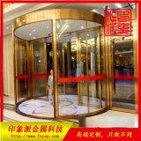 供應不鏽鋼高端專業定制鏽鋼豪華旋轉門不鏽鋼門