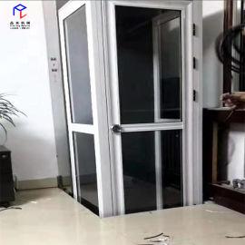 家用升降电梯 私人住宅复室阁楼升降小型家用电梯
