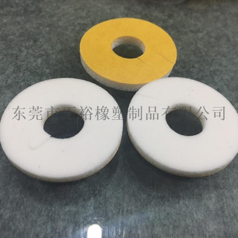 發泡矽膠墊防油矽膠泡棉橡膠海棉自粘墊生產廠家
