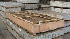 供应宝钢SAPH400冷轧汽车结构钢板
