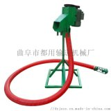 軟管螺旋式抽糧機 小型飼料化肥輸送上料機qc