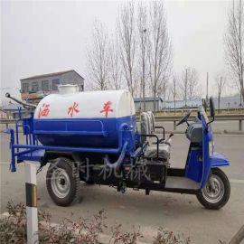 农机小型半封闭洒水车园林绿化洒水车柴油三轮喷洒车