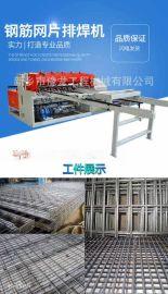 贵州黔西南数控钢筋焊网机诚信供货商家