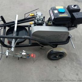 广场跑道常温划线机 直销路面设备单双 划线机