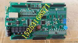 供应济柴配件燃气机JCC06数据采集装置主板显示板