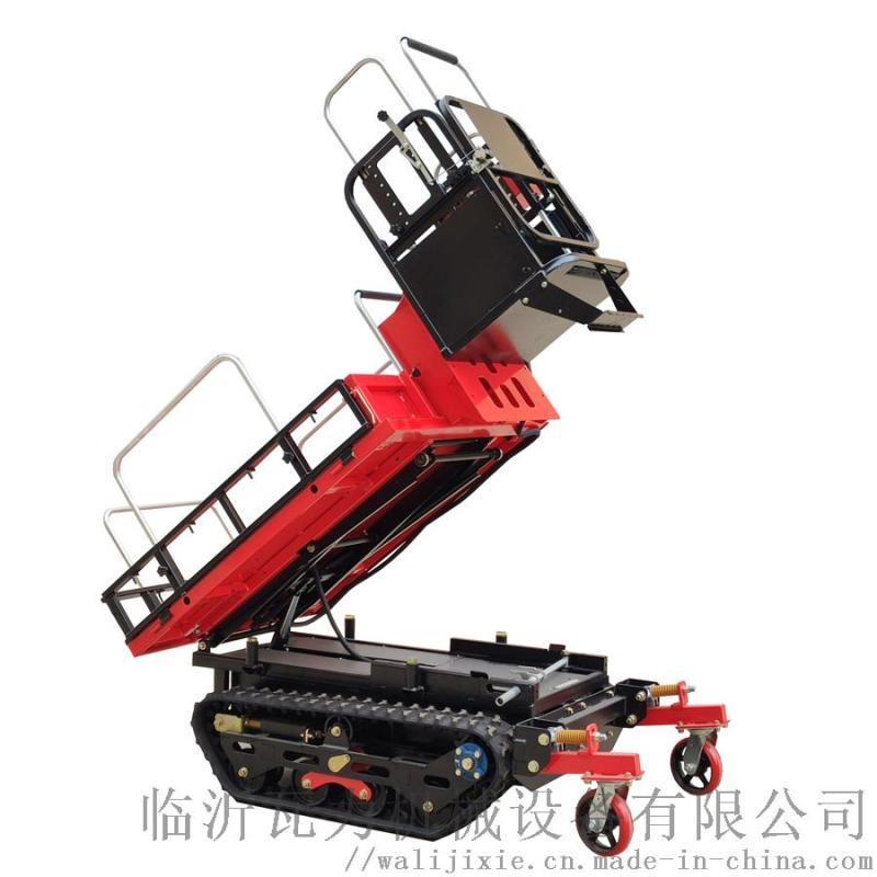 諾力瓦3BD-350迷你多功能履帶液壓升降採摘運輸平臺