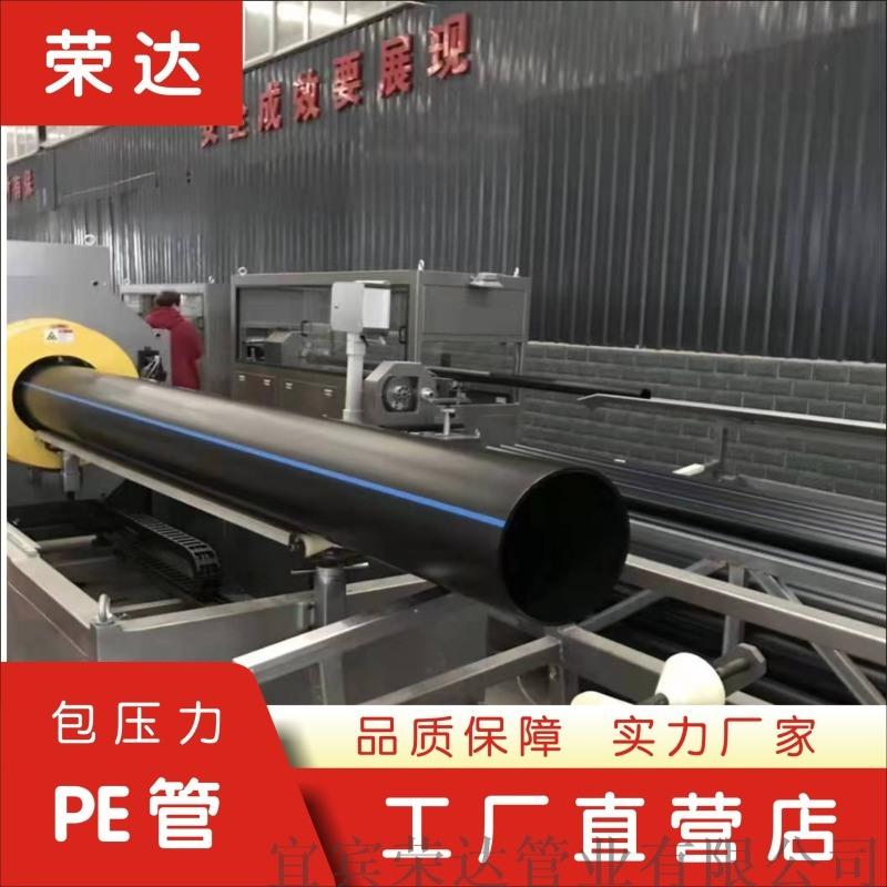 貴州pe管材生產廠家 pe給水管線上報價有優惠