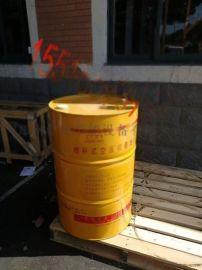 复盛螺杆式空压机冷却液