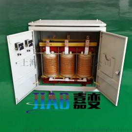 三相全铜线隔离变压器上海嘉变SG-5KVA