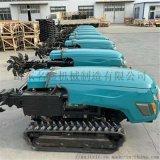熱銷新型多功能履帶旋耕機 座駕式履帶旋耕機