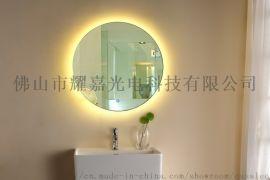 智慧浴室鏡led鏡子發廊鏡