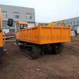 泥泞路单履带运输车 山东履带运输车厂家