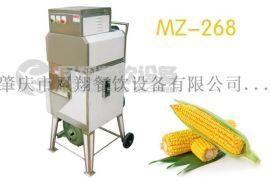 MZ-268重庆凤翔厂家直销高性能甜玉米脱粒机