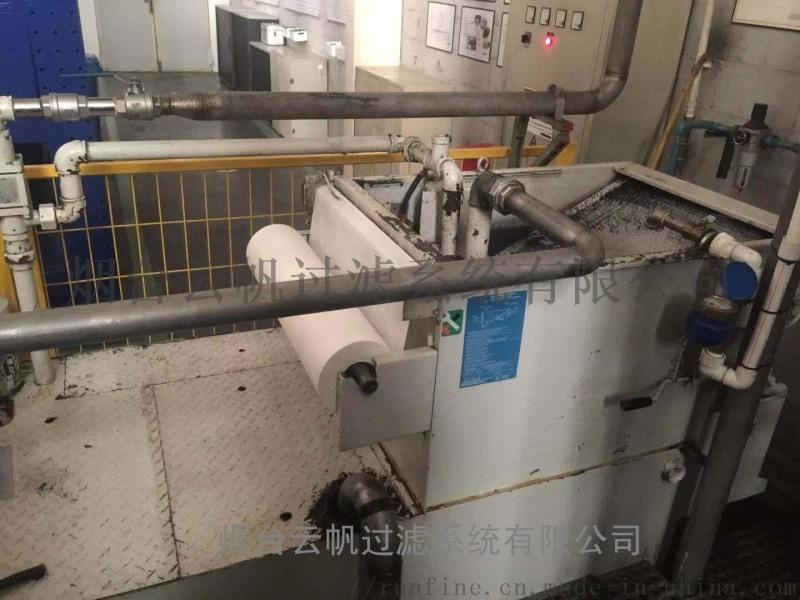 更换新的国产纸带过滤机