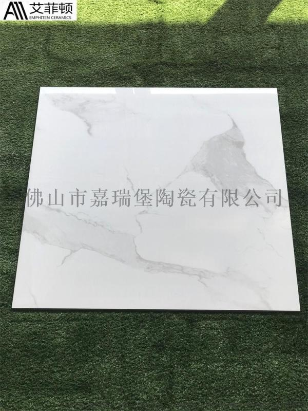廣東佛山瓷磚 通體大理石瓷磚內牆磚瓷磚客廳牆面磚