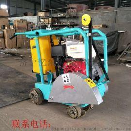 水泥地柴油切割机 路面切缝机 电动切割机