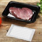 米源牛肉生鮮水果吸水墊紙肉類吸血紙