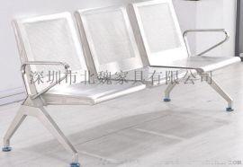 三人联排座不锈钢椅子(可适用医院/车站/等侯区)