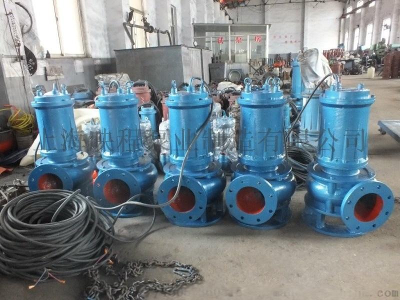 污水泵65WQ20-18-2.2
