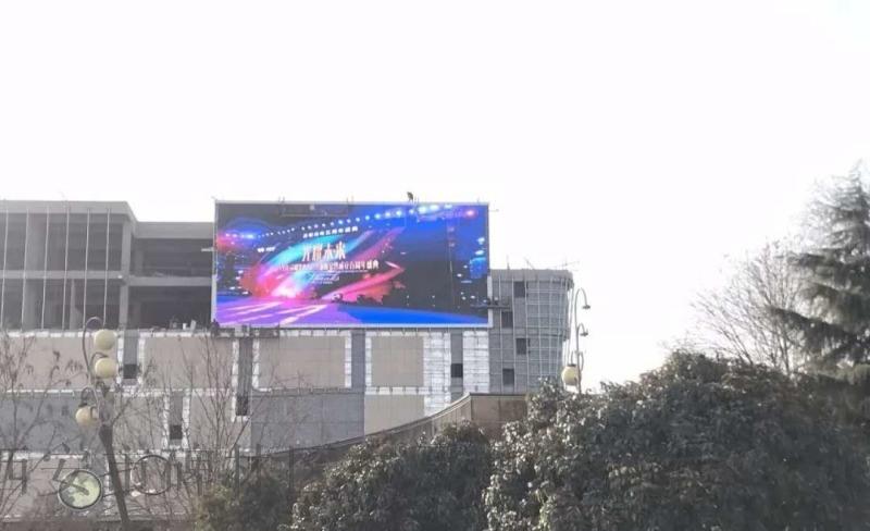 西安哪有卖LED海报屏
